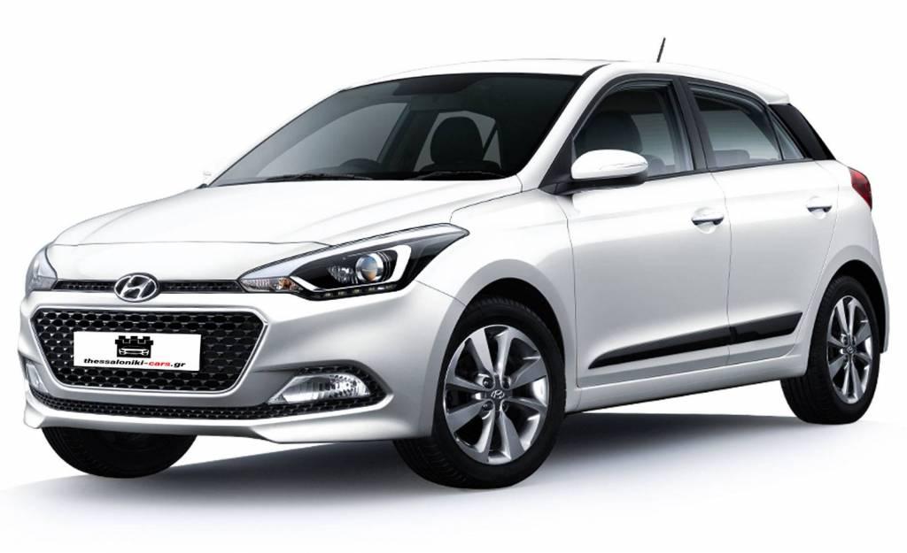 Hyundai i20 η παρόμοιο