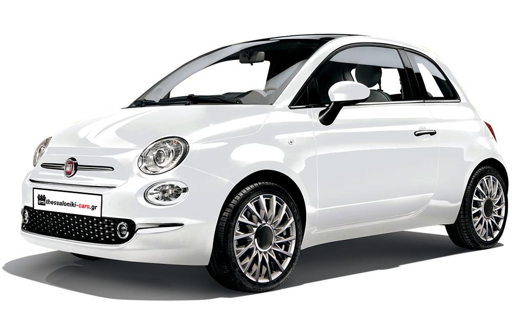 Fiat 500 η παρόμοιο