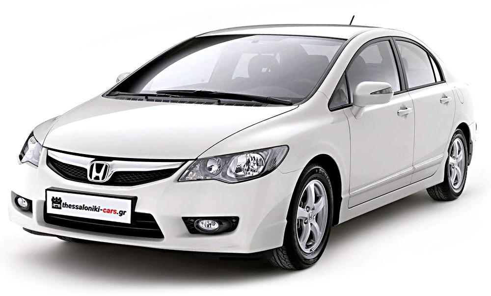 Honda Civic Hybrid Αυτόματο ή παρόμοιο